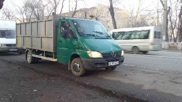 Грузовые перевозки - Кыргызстан: Портер такси . Услуги портер такси 24 часа  Доставка грузов   Грузово