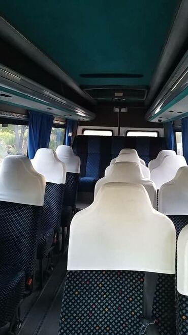 Другой транспорт