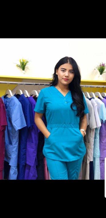 чехол для одежды в Кыргызстан: Медицинские халаты и костюмы для мед работников! Униформа!