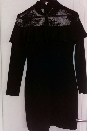 COTON Party Wear haljina sa cipkom ,nekoriscena nova ,placena 13000  - Beograd