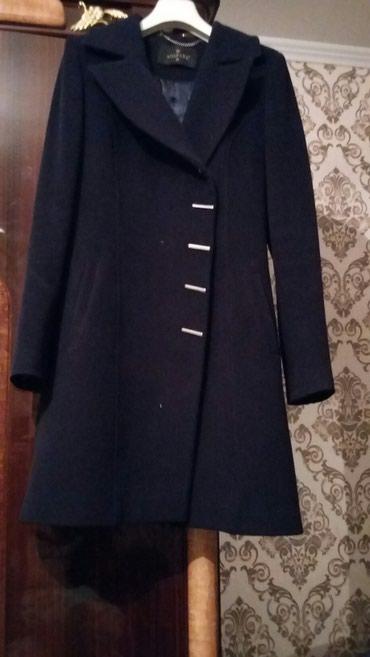 Зимнее пальто теплое в Кок-Ой