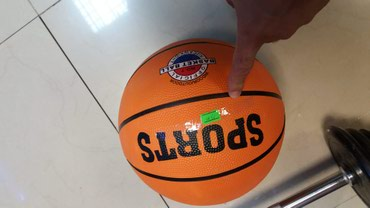 basketbol topu - Azərbaycan: Basketbol Topu yeni