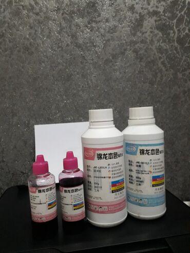 Тонеры для 6 цветных принтеров epcon.LM, LC. Маленькая 100грамовая LC