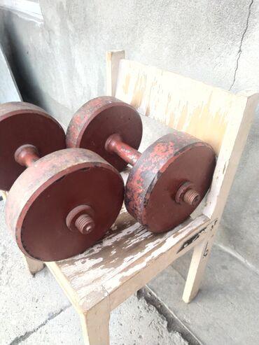 Кг сахара цена - Кыргызстан: Гантели по 20 кг Цена за 2 шт