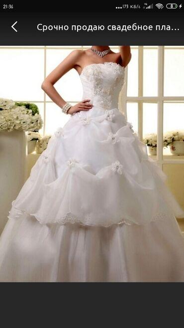 Продаю свадебное платье размер 42-48 регулируется