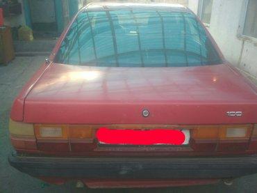 Audi 100 1985 в Кемин