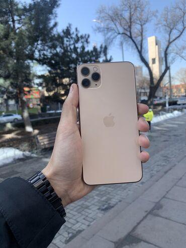 аккумуляторы для ибп solarx в Кыргызстан: Б/У IPhone 11 Pro Max 256 ГБ Золотой