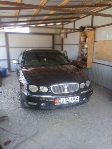 Rover в Кыргызстан: Rover 75 2 л. 2003 | 115000 км