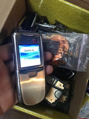 Продаю запчасти на Nokia 8800; 8600Luna и сделаю ремонт