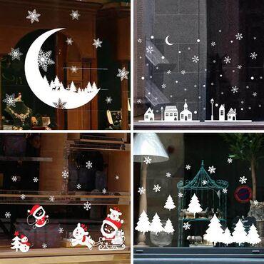 Красивые новогодние наклейки на окна. Рождественские украшения для