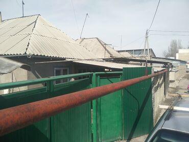 раковины для кухни бишкек в Кыргызстан: Продажа домов 65 кв. м, 4 комнаты