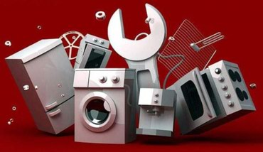 Качественный ремонт стиральных машин в Бишкек