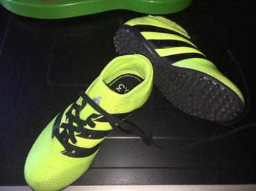 Футбольные бутсы Adidas (оригинал привозили с Лондона) 30 размер.  в Бишкек
