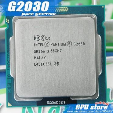 процессоры 4200 мгц в Кыргызстан: Продаю процессор Pentium G2030