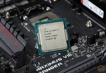процессоры broadwell e в Кыргызстан: Игровой процессор i3 6100 Отличный процессор для игр,монтажа и офиса!