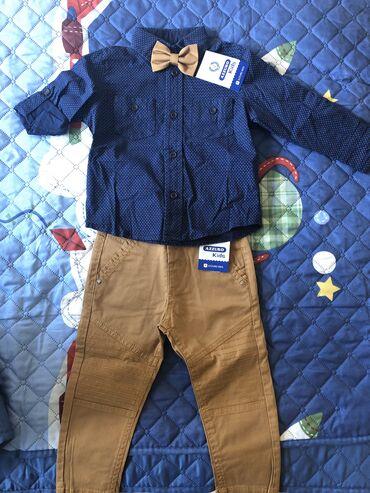 Ostala dečija odeća | Kula: Nov komplet za bebu decaka, sa etiketom, velicina 1!