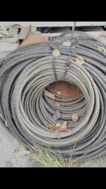 продам канат стальной трос 16.5  200 метров новая россия. в Ош
