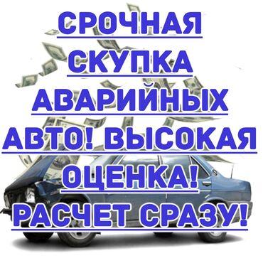 Другое - Бишкек: Другое Другая модель 0.7 л. 2020 | 222 км