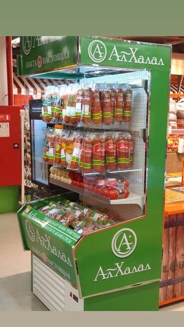 витринный холодильник купить в Кыргызстан: Витринные холодильники открытые для колбасных изделий