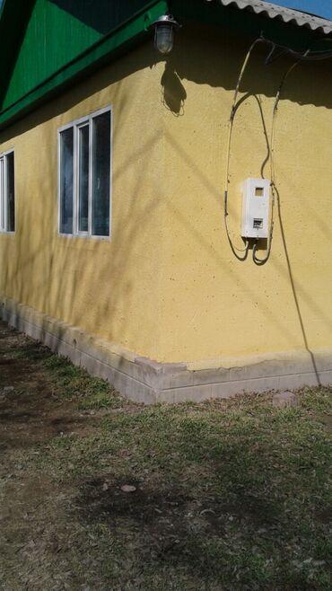 сары озон городок бишкек в Кыргызстан: Продажа домов 117 кв. м, 5 комнат, Свежий ремонт