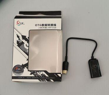 Переходник-кард ридер OTG USB 2.0 - micro USB