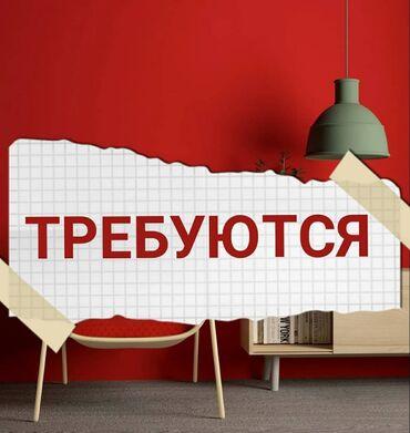 сколько стоит плейстейшен 3 в Кыргызстан: В кампанию требуется бизнес партнёр. с вложением мах 30.000сом