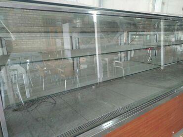 Новый Холодильник-витрина Оранжевый холодильник