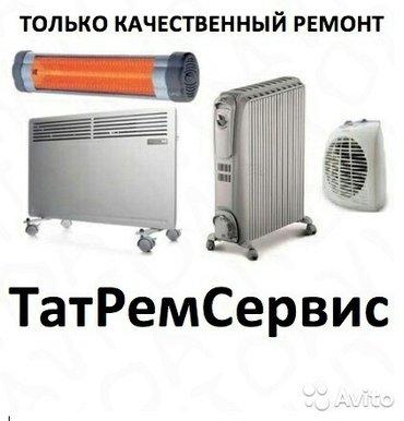 ad-image-40993051