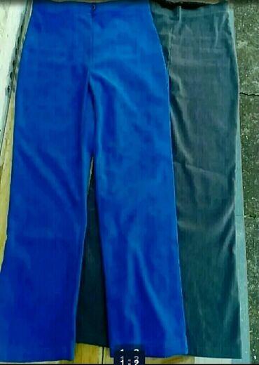 Dvoje pantalonica br.140/146