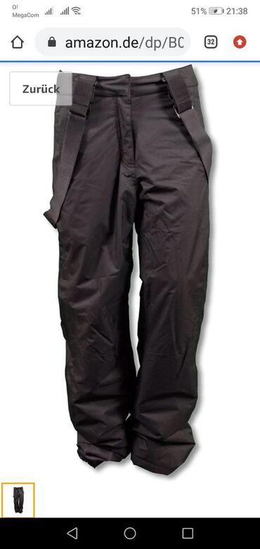 Штаны для сноуборда, немецкий бренд Etirel, были куплены сыну в прошло
