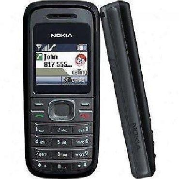 Nokia 1208, πληρως λειτουργικο, χωρις φορτιστη
