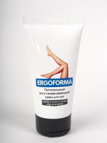 ванночка для ног в Кыргызстан: Крем для ног питательный, восстанавливающий Ergoforma 50
