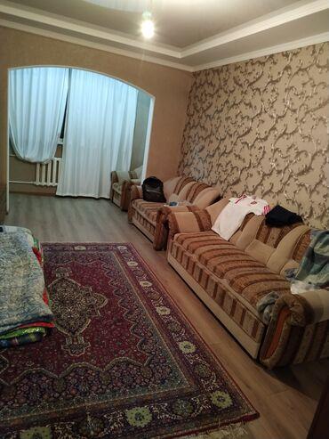долгосрочно в Кыргызстан: Нужна две девушки с подселением, в 3-х комн. квартире. В квартире буд