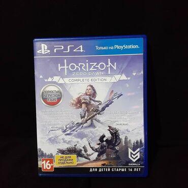 ps4 oyunlari - Azərbaycan: Playstation 4 oyunlari. Tezedi. Islenmeyib