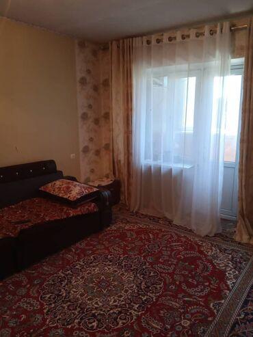 volkswagen 2 0 в Ак-Джол: Продается квартира: 2 комнаты, 40 кв. м