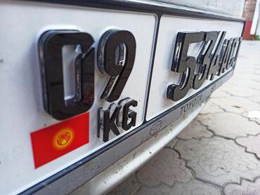 3д номера на авто in Кыргызстан   АКСЕССУАРЫ ДЛЯ АВТО: 3д 3d Номера АКЦИЯ!!!Бесплатная установка!3д и 5д номера Успейте тоже