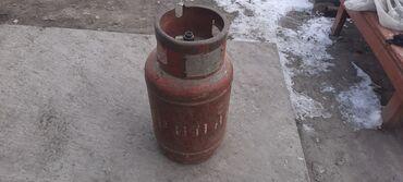 Продаю советский газовый баллон! Не заправлен!