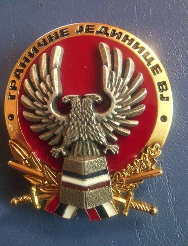 Značke, ordeni i medalje | Srbija: Granicne jedinice VJ