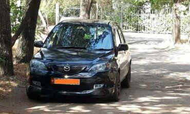 Bmw 3 серия 318i mt - Srbija: Mazda Demio 1.3 l. 2003