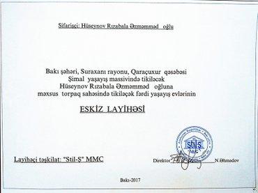Bakı şəhərində Qaraçuxurda 50 sot torpaq sahəsi satılır. Baş yol boyu 6 ədəd 4