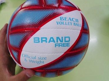 Новые профессиональные волейбольные мячи.   страничка  в Бишкек