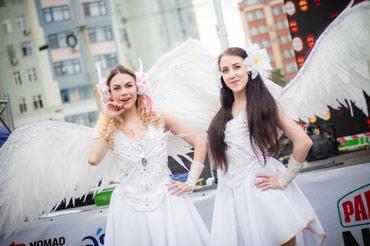 Аниматоры ангелы на свадьбу, юбилей и в Бишкек