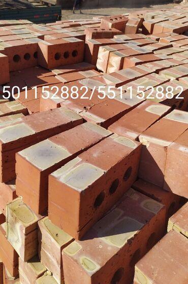 13036 объявлений: Новый, Строительный, M300, 250 x 95 x 65, С дырками, Полублок, Платная доставка