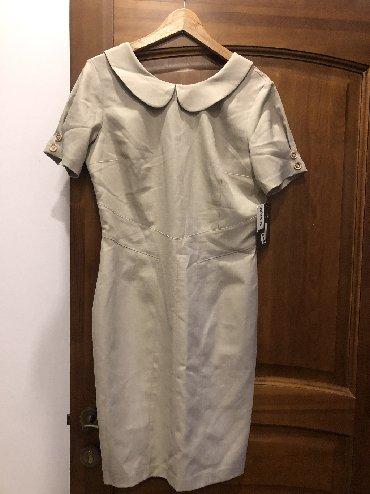 платье футляр с воротником в Кыргызстан: Новое платье футляр  Размер: л, хл