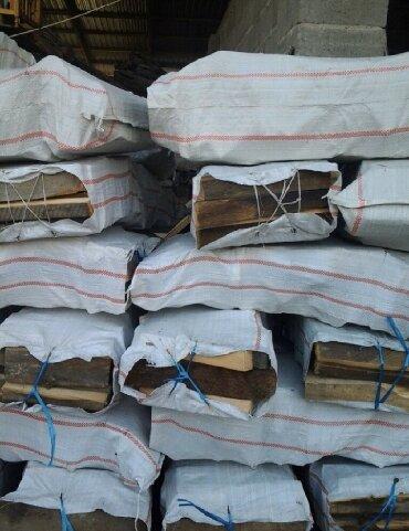 Продаем дрова в мешкахПиленные, сухиеОтун сатабызДоставка от 10мешков