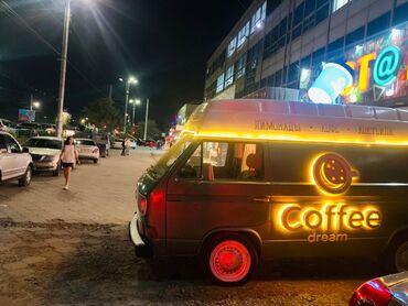 1863 объявлений: Продаётся кофе на колёсах, готовый бизнес, кофейня, кофе на вынос, Tra