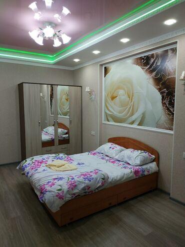 Таблички на дом - Кыргызстан: Квартира час,ночь,суткиАпартаменты Парк Ата-ТюркЭлитная квартира-