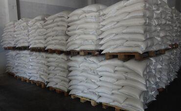 толь цена в бишкеке в Кыргызстан: Крупа рисовая 1 сорт Оптом Мешки по 50 килограмм и по 1 килограмму в