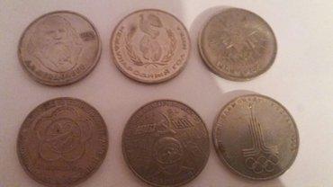 монеты ссср в Шопоков