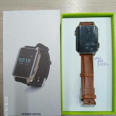 gps-часы в Кыргызстан: Смарт часы с Gps модель А16 подходит для детей и взрослых